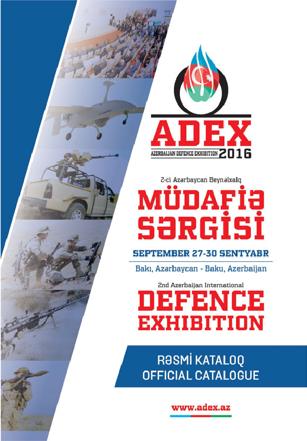 ADEX 2016 Official Catalogue