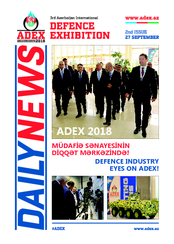ADEX 2018 Official Catalogue
